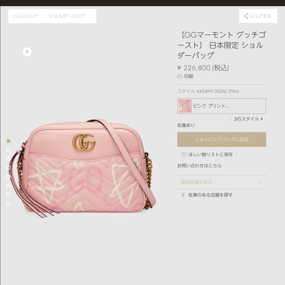 be52cbba8c6ff6 Gucci Handbags - Gucci Marmont Gucci Ghost Pink Edition Camera Bag